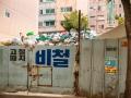 unicon19-korea-022